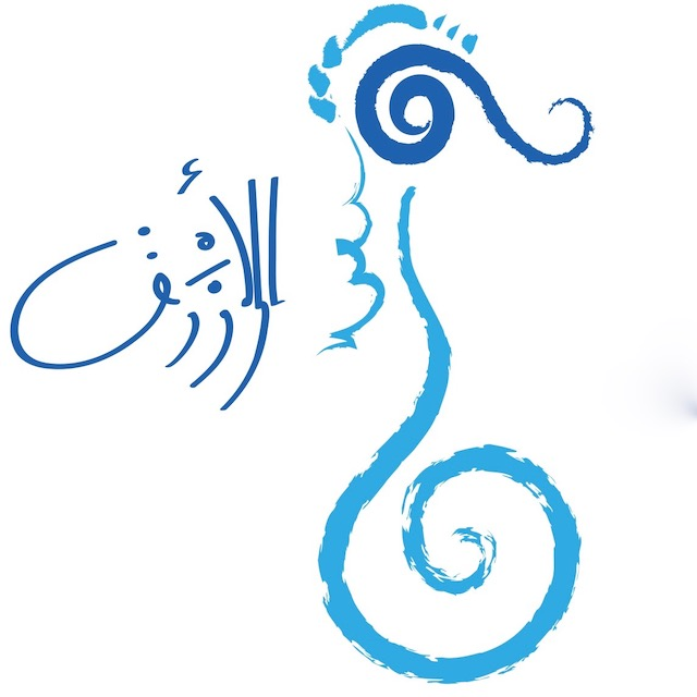 Logo mit arabischem Schrift